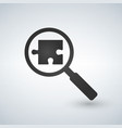 magnifier with a puzzle education or analysis vector image