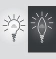 set the stylized lamp vector image