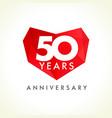50 anniversary heart logo vector image vector image