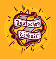 deutschen einheit concept background hand drawn vector image