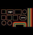 1970s style museum picture frames set vector image vector image