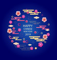 2019 happy new year a horizontal banner with 2019 vector image vector image