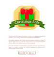 christmas sale card gift box on web poster vector image vector image
