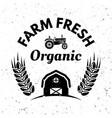 farm fresh and farming monochrome emblem vector image