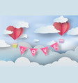 paper art and craft of love invitation card vector image