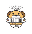 pet store since 1976 logo template design brown vector image vector image