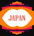 asian abstract geometric frame japan zen like vector image