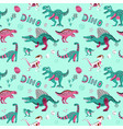 cute childish seamless pattern with vector image vector image