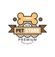 pet store premium quality since 1978 logo vector image vector image
