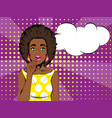 surprised african woman with open mouth vector image vector image