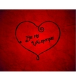 Be my Valentine drawn card on red paper vector image