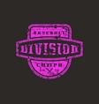 emblem baseball division vector image
