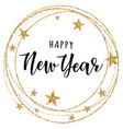 happy new year- lettering inscription vector image