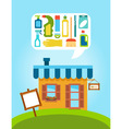 Shop with collection of different household vector image vector image