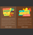 discount super sale posters vector image vector image
