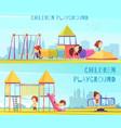 playground horizontal banners set vector image vector image