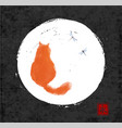 red cat two dragonflies and moon in night sky vector image vector image