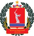 Volgograd Oblast vector image vector image