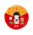 asian banner with japanese kokeshi doll fan and vector image vector image