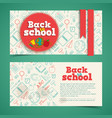 education horizontal banners vector image