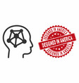 human memory links icon with scratched designed in vector image vector image