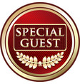 Special guest icon