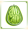 logo for avocado vector image