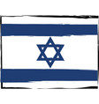 abstract israel flag or banner vector image vector image