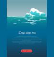 arctic iceberg flat vector image