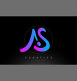 as artistic brush letter logo handwritten vector image vector image