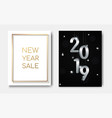 new year sales concept night flyers banner vector image vector image