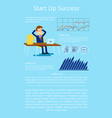 startup success visualization vector image vector image