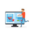 crazy man with giant computer online shopping vector image
