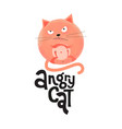 a round angry red cat is lying on its back vector image vector image