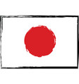 abstract japanese flag or banner vector image vector image