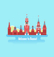 cartoon kremlin palace welcome to russia card vector image vector image