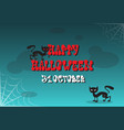 halloween party banner invitation to celebration vector image vector image
