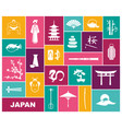 japan icons flat icon vector image vector image