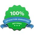 Satisfaction guaranteed sign vector image vector image
