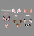 set of cute animal ears vector image vector image