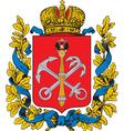 St Petersburg Gubernia vector image vector image
