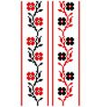 ukrainian traditional ornament1 vector image