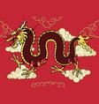 asian dragon hand drawn style vector image vector image
