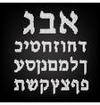 Chalk Hebrew font on a dark background White vector image