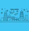 china suzhou winter holidays skyline merry vector image vector image