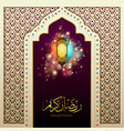 ramadan kareem decorative poster vector image