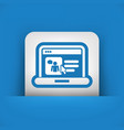 chat social web icon vector image