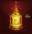 ramadan kareem greetings design with vector image vector image