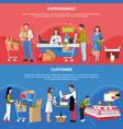 supermarket horizontal banners vector image vector image