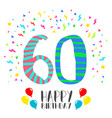 happy birthday for 60 year party invitation card